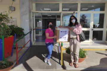 Donazioni all'A.O.R.N. Ospedale Santobono Pausilipon